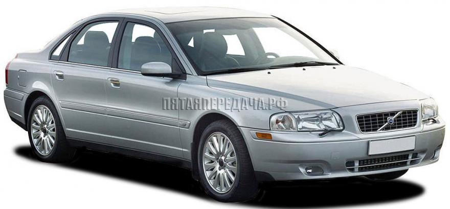 Volvo S80 TS, TH, KV
