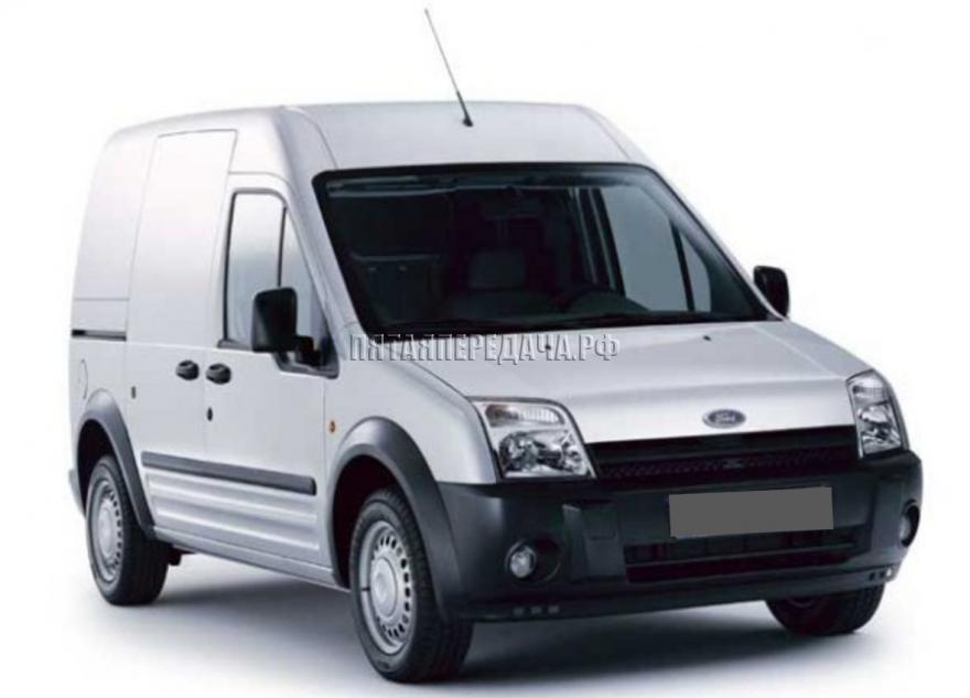 Ford Transit Connect P65_, H70_, P80_