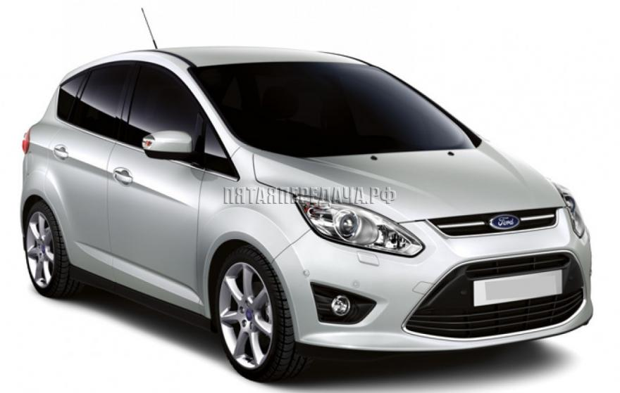 Ford Grand C-Max BH